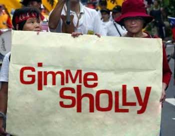 Gimme Sholly, Ilene!