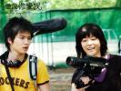 Juri Ueno and Hayato Ichihara - Rainbow Song