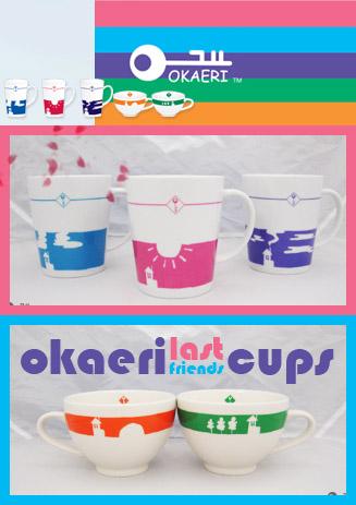 Okaeri Cups - Last Friends