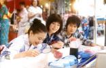 Yu Aoi, Juri Ueno, Hayato Ichihara - Rainbow Song