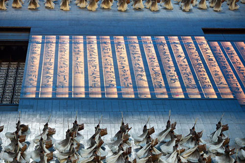Beijing Olympics - 3000 Disciples of Confucius recite excerpts from the Analects