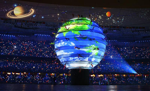 Blue ball representing earth, which transforms into a Chinese red lantern