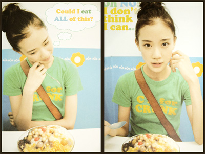 Yu Aoi - Could she eat all of that??