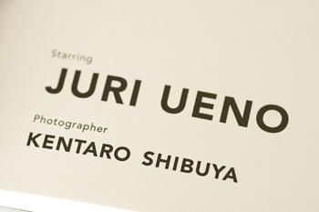 Juri Ueno - A Piacere - Title Page
