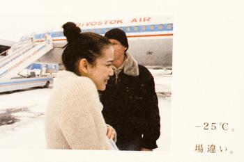 Yu Aoi - Dandelion Photobook - -25C