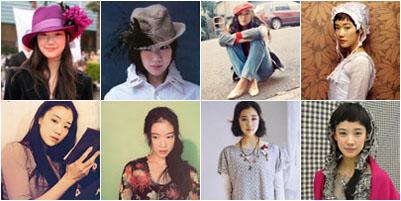 Fashion Yu Aoi