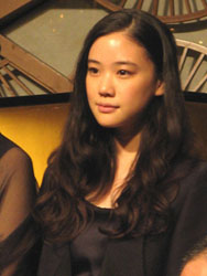 Yu Aoi - 2009 - Rookie of the Year Award Ceremony