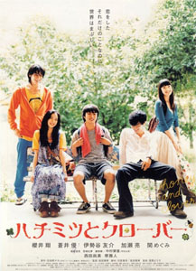 Honey & Clover - Poster - JP