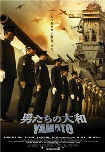 Otoko-tachi no Yamato - Poster - jp