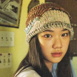 Yu Aoi - Knitted Beanie