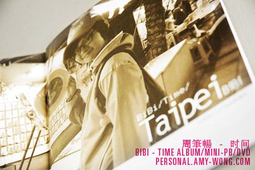 Bibi Zhou - Time
