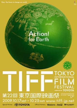 Tokyo Film Festival 2009