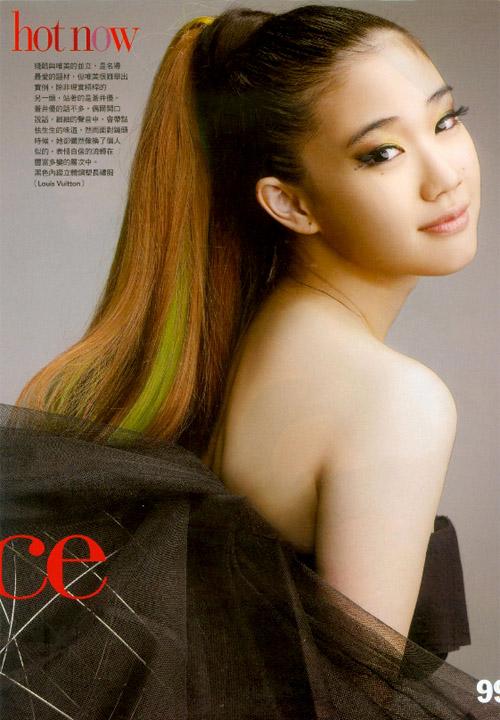 Yu Aoi - Vogue Taiwan