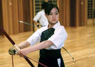 Yu Aoi - Archery
