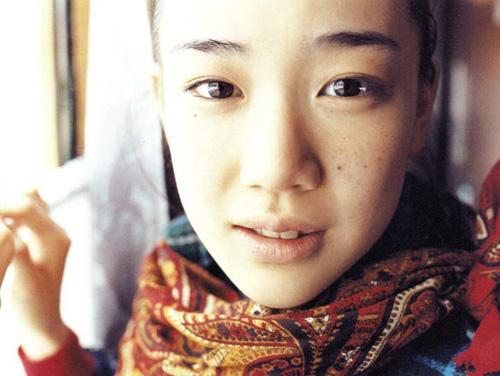 Yu Aoi - Dandelion