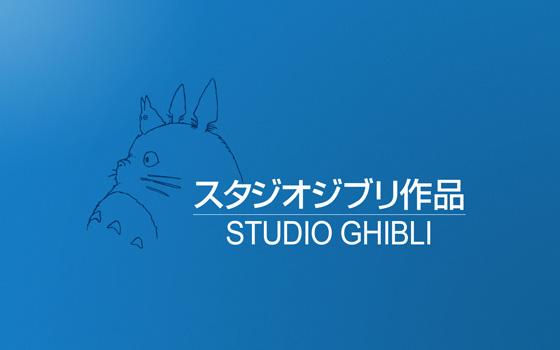 Studi Ghibli