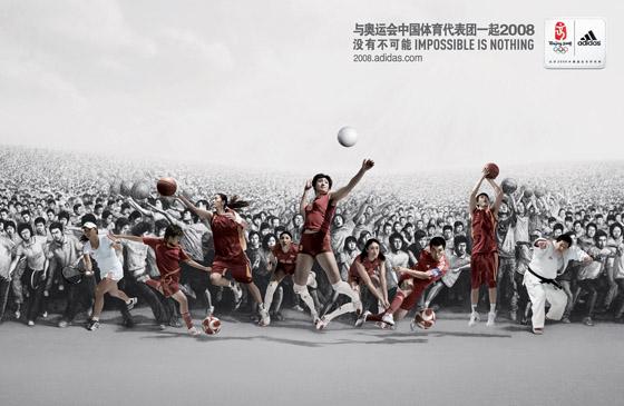 adidas_beijing_fans_2