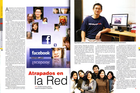 revista-integracion-sep09-spread