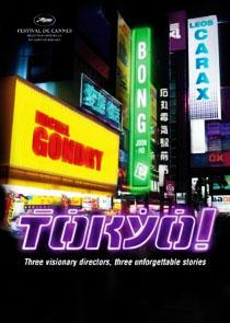Tokyo! - Wikipedia