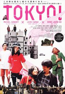 tokyo-poster