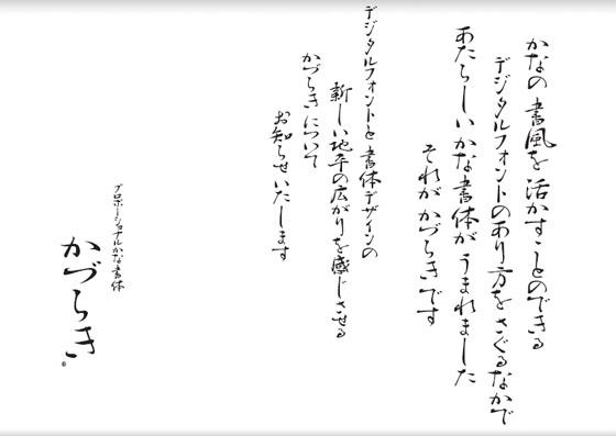 kazuraki-adobe-001