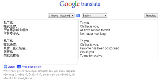 new google translate features a blog by