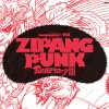 goemon rock 3 zipang punk