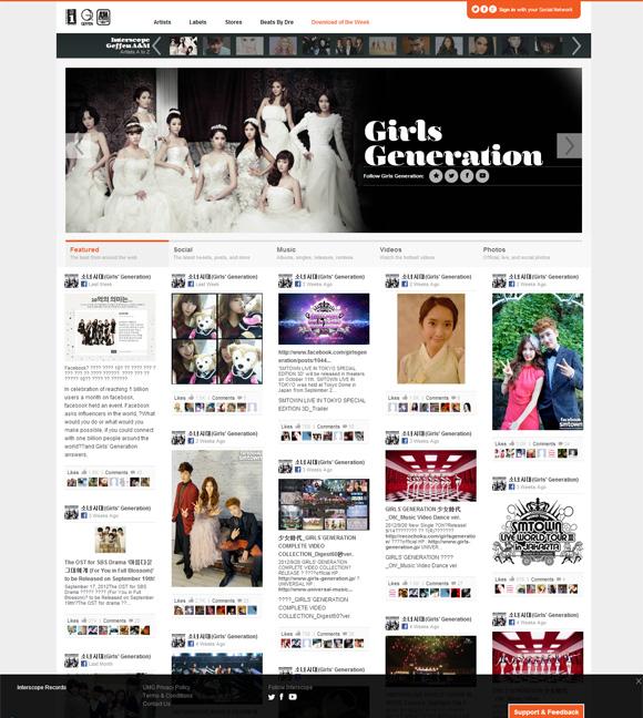 interscope new label website 002 snsd girls generation