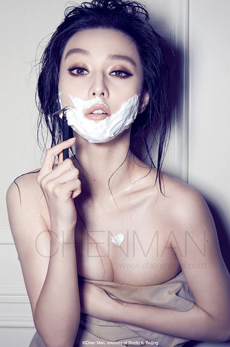 esquire-aug09-fan-bingbing-chen-man