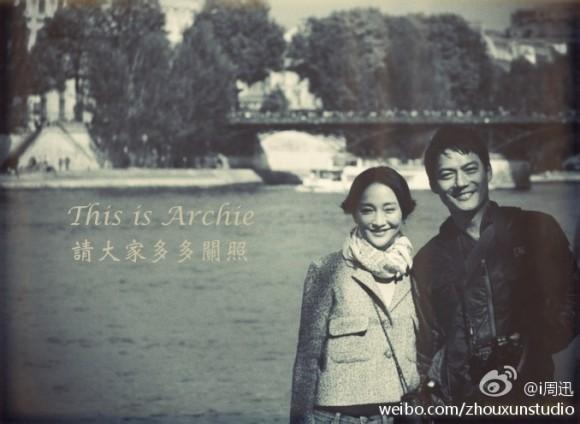 zhou-xun-archie-kao
