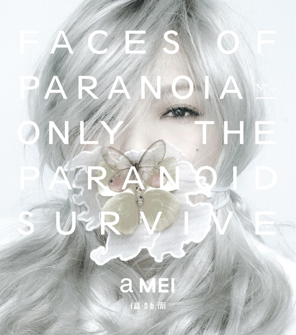 amei-chang-faces-of-paranoia