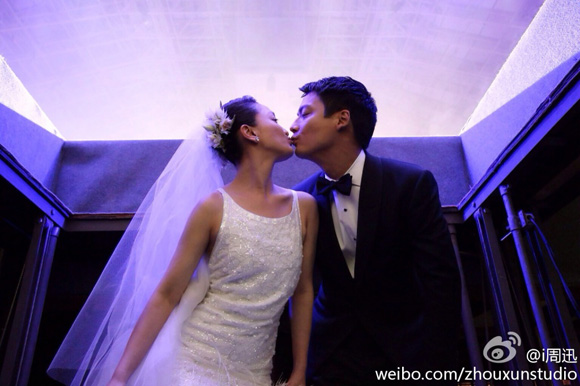 zhou-xun-archie-kao-wedding