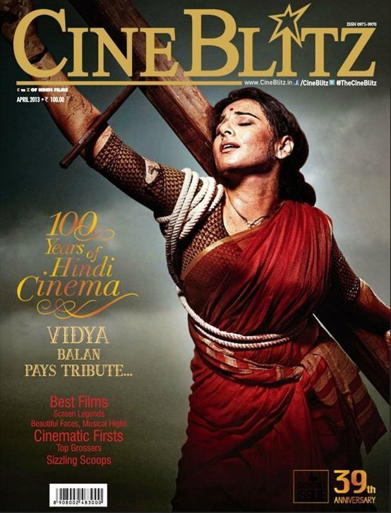 cineblitz-april-2013-vidya-balan-mother-india