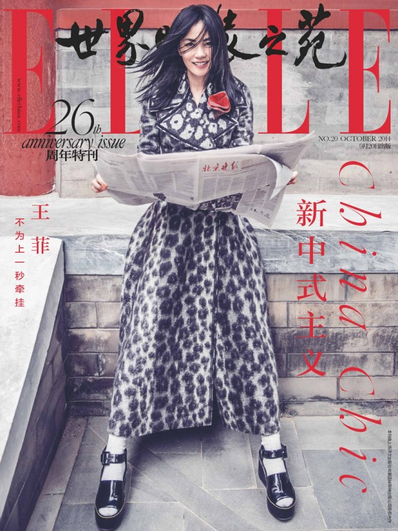 faye-wong-elle-china-oct2014-chen-man