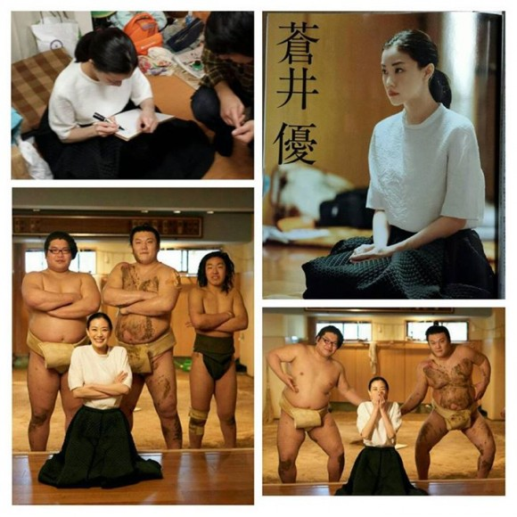 isenoumi-stable-sumo-yu-aoi