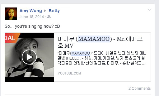 mamamoo-debut-betty