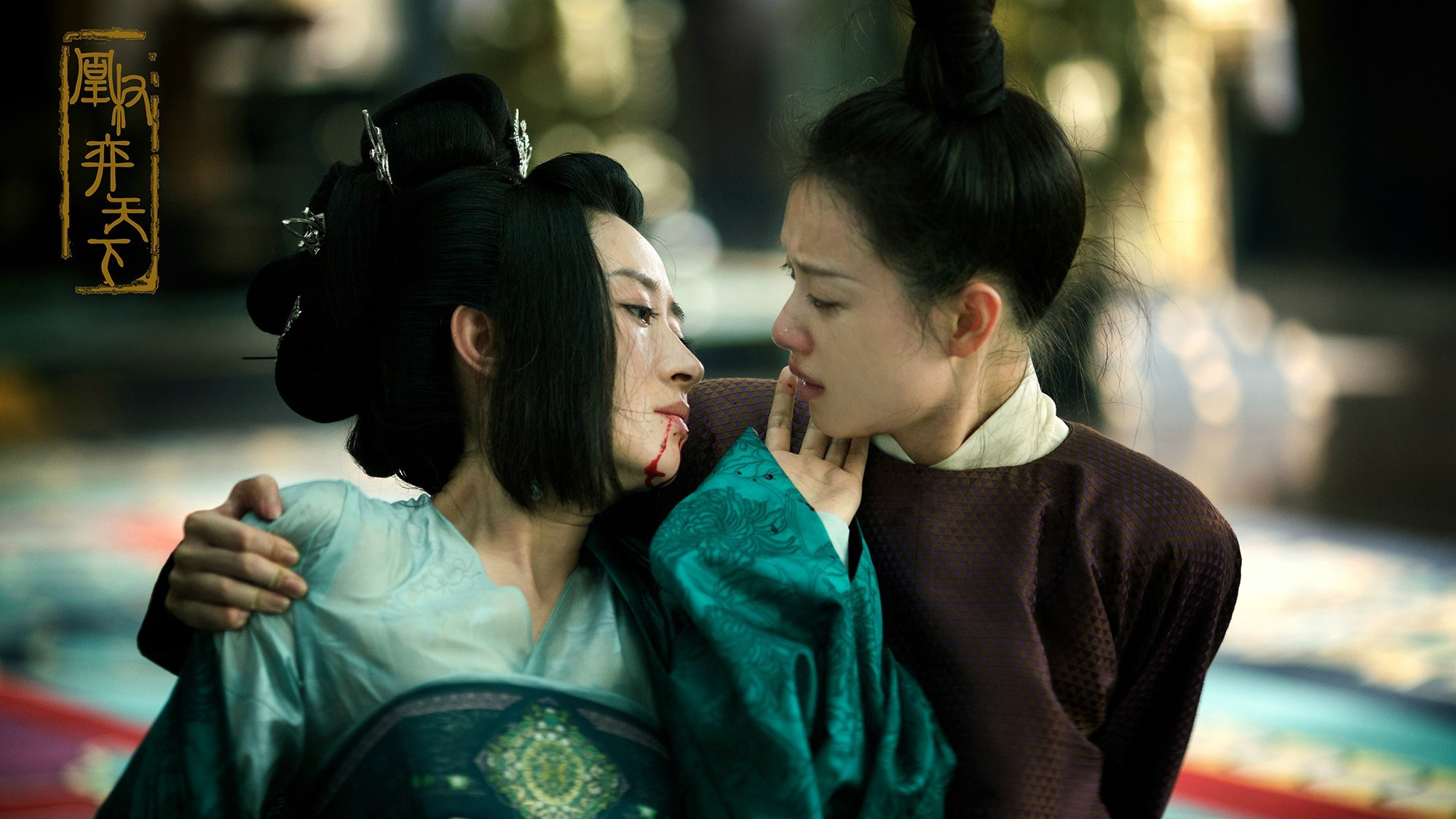 Image result for rise of the phoenixes netflix